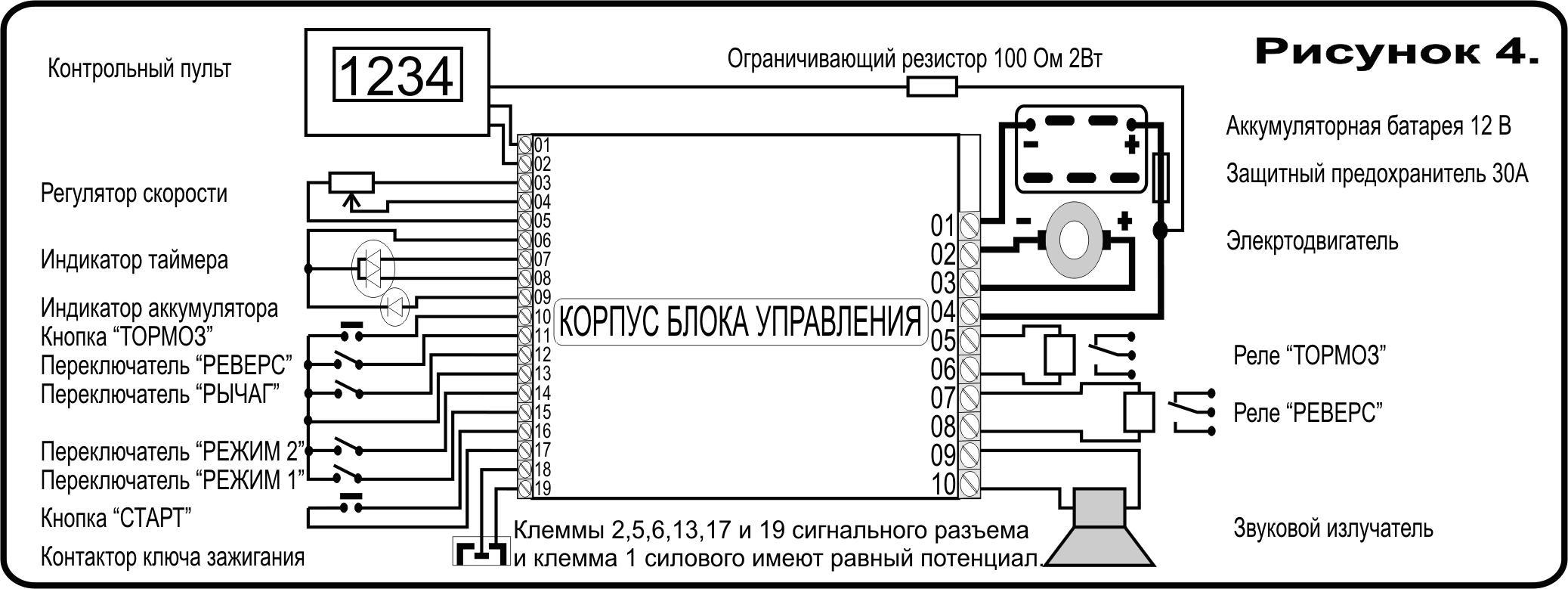 Схема детского электромотоцикла
